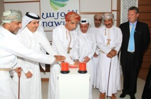 Nawras launches state-of-the-art Network Operation Centre in Bausher