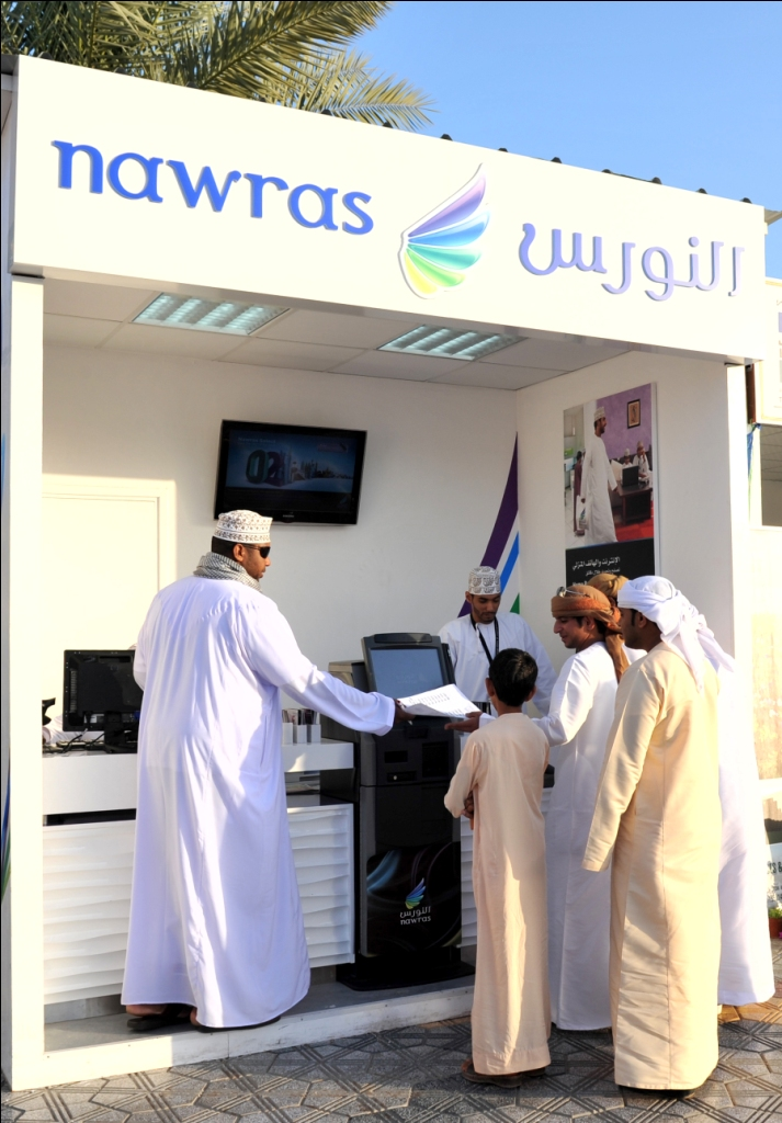 Nawras Supports Muscat Festival