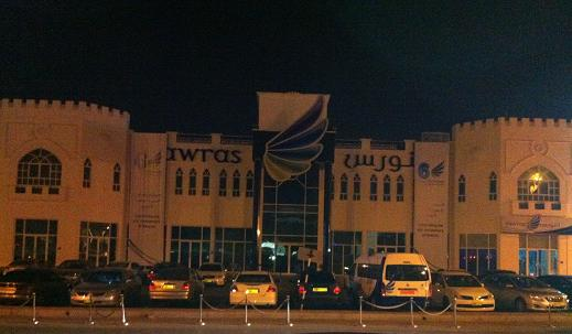 Nawras turns off lights to support Earth Hour 2011