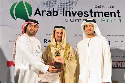 Arab Leaders award