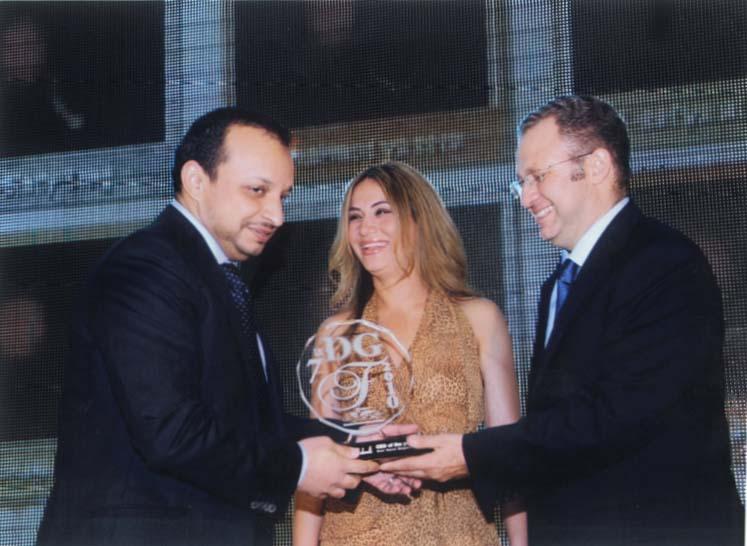 etisalat award