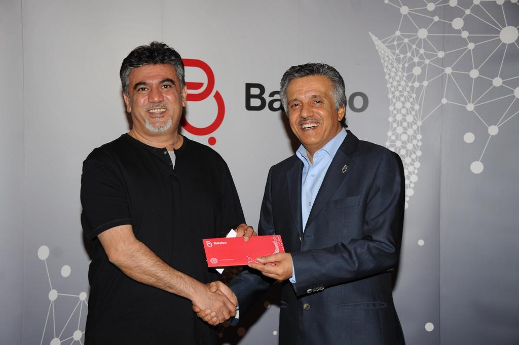 Batelco Ghabga -  Sofitel - Rashid Abdulla Presents Prize