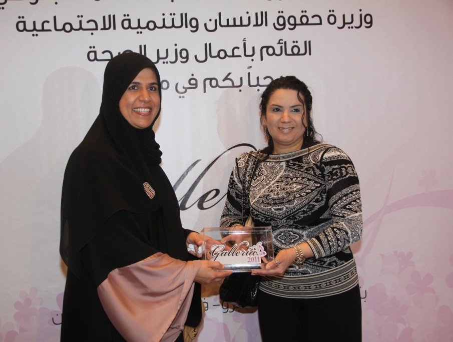 Minister of Human Rights and Social Development & Acting Minister of Health H.E. Dr. Fatima Bint Mohamed Al Balooshi presenting the appreciation reward to Batelco General Manager HR Bahrain Suhaila Alnowakhda