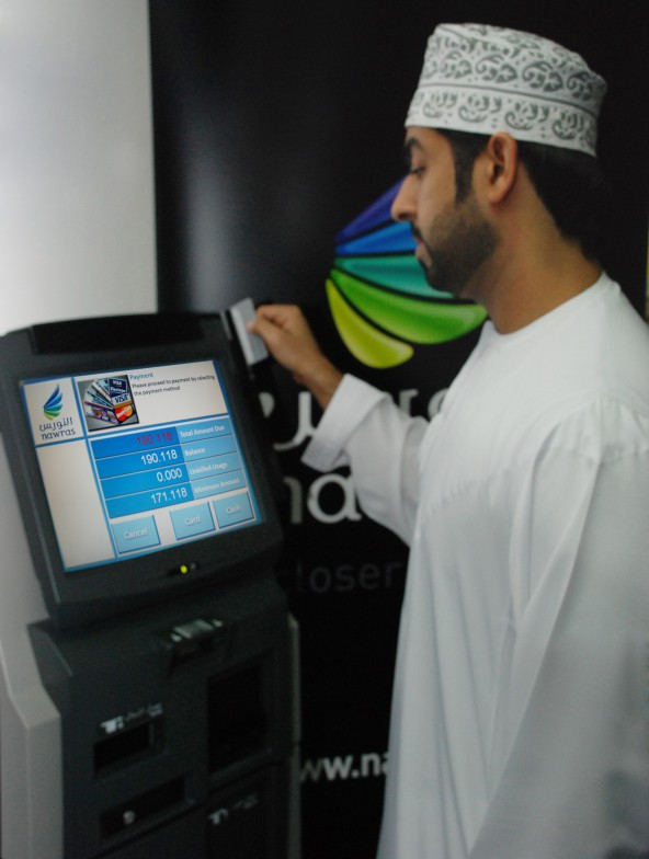Nawras self service machine accepts local credit and debit cards