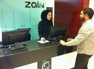 Zain_Stand_at_The_Center_-____-300x223