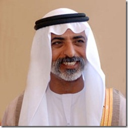 HE_Sheikh_Nahayan_Mabarak_Al_Nahayan_thumb