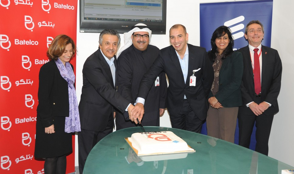 Batelco LTE Trial - Cutting the Cake