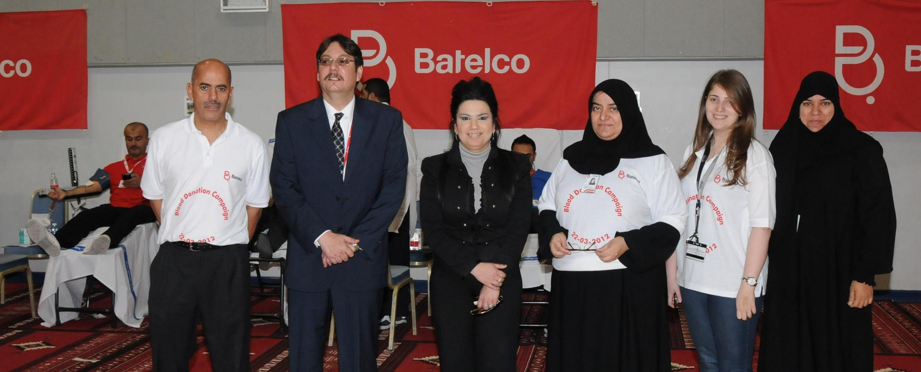 Batelco Staff Donate Blood to Support Salmaniya Medical Centre's