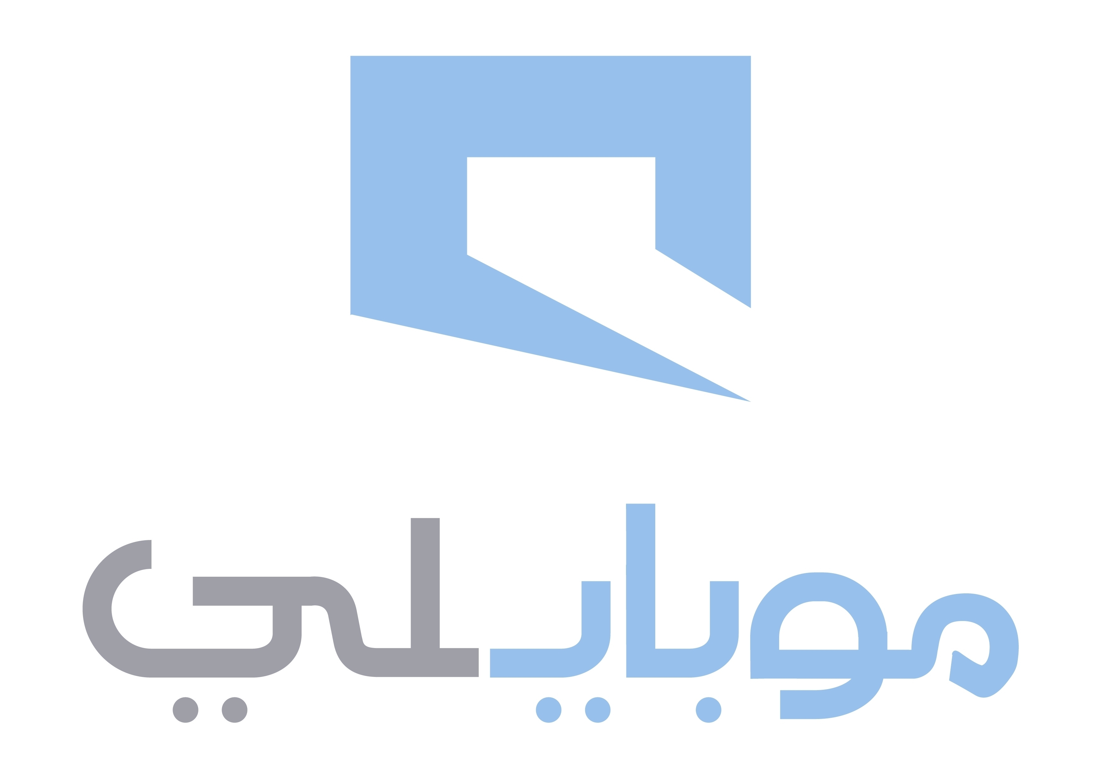 etihad etisalat company mobily Mobily is seeking to achieve the objectives of saudi vision 2030 etihad etisalat 7020 111% 1460 016 riyadh – mubasher: etihad etisalat company has signed a.