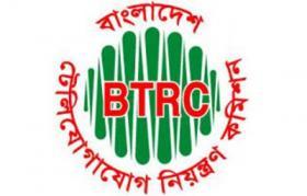 Bangladesh approves 3G bidders