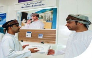Free special Nawras number for new Maktabi Mobile business customers during Khareef