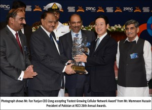 President of Pakistan Press Release: Mr. Mamnoon Hussain, Honored Zong as the 'Fastest Growing Cellular Network' at the RCCI Awards 2013