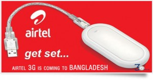 Airtel Bangladesh Wins 5 MHz of 3G Spectrum for USD 105 Mn