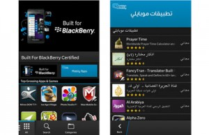Mobily launches app store