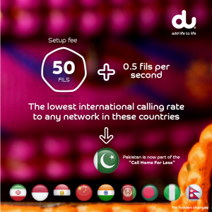 du now offers the lowest international call rates to Pakistan