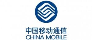 China Mobile, Unicom pour $1b building 2 cloud parks