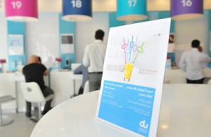 Du launches 'Multi-Sim' for postpaid customers